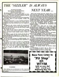 1974-SizzlerArticle