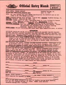 1976-EntryBlank