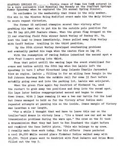 1976-ResultsStory