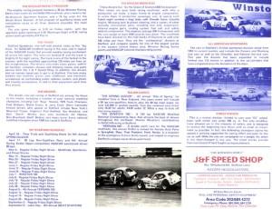 1977-BrochureBack