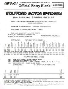 1979-EntryBlank