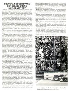 1981-ResultsStory