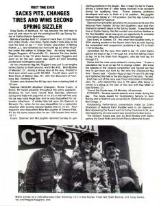1983-ResultsStory