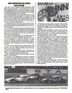 1986-ResultsStory