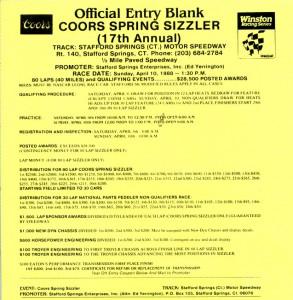 1988-EntryBlank