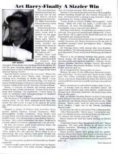 1994-ResultsStory