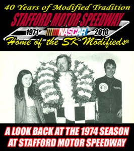 2010-1974-SEASON-FRONT