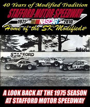 2010-1975-SEASON-FRONT