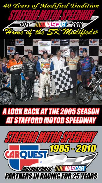 2010-2005-SEASON-FRONT